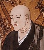 高祖道元禅師様