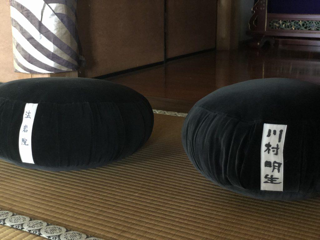 """<span class=""""title"""">坐禅会</span>"""